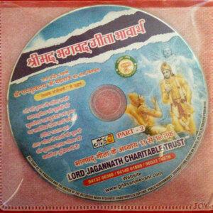 bhagavad-gita-audio-cd