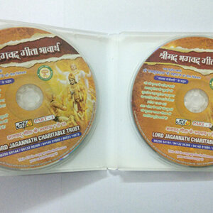 bhagavad-gita-cd-with-covercase