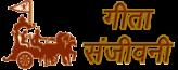 Bhagvad Geeta